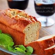 ♡ホケミ&サラダ油で♡冷やして美味しいパウンドケーキ(バナナ)♡【簡単#ホットケーキミックス】