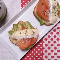 トマトとアボカドとチーズ乗っけデニッシュ♪ #クリスケット #甘くないデニッシュ #デルソーレ