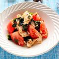 ささみとわかめのイタリアン酢味噌和え【さっぱり簡単ダイエット和え物】|レシピ・作り方