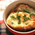 朝食にぴったり!飴色玉ねぎのオニオングラタンスープ
