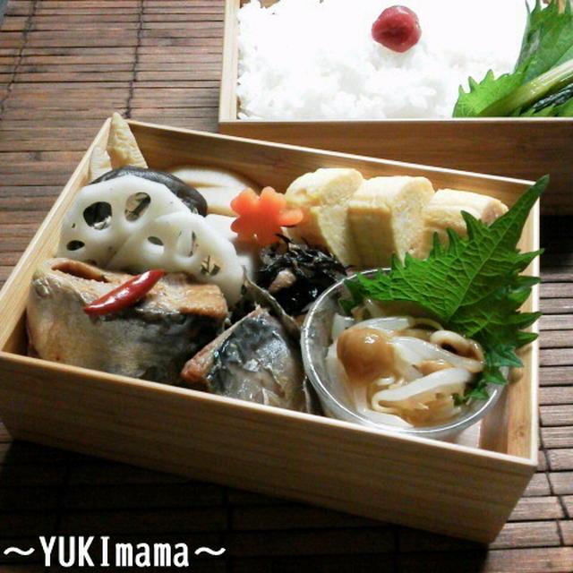 鯖の味噌煮(缶詰め)~パパのお弁当~