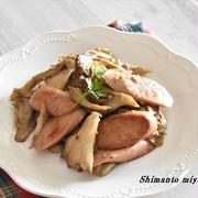 魚肉ソーセージとマイタケの味噌バター炒め