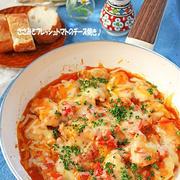 フライパンで簡単!ささみとフレッシュトマトのチーズ焼き
