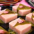 とろける桜羊羹☆混ぜて冷やすだけ~!! by ぱおさん