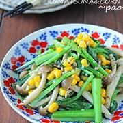 彩り鮮やかで副菜にもぴったり♪「小松菜×コーン」のおすすめレシピ