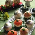 ひな祭りにも♪ 手まり寿司 by カシュカシュさん