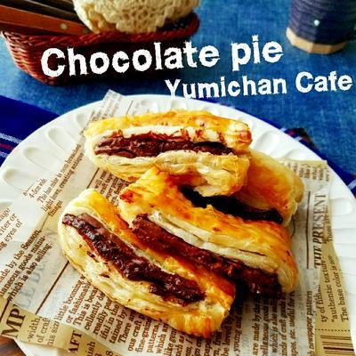 ♡冷凍パイシートde作る♪食べ応えありのチョコレートスティックパイ♡【おやつ*簡単】