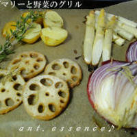 野菜のグリル~ローズマリー~