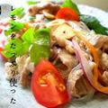 ラム肉と三つ葉のタイ風ビューティーサラダ