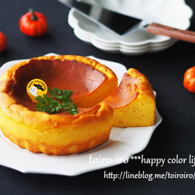 cotta★かぼちゃのチーズケーキのレシピをUPしました!