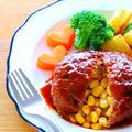コーン缶で作る!コーンインハンバーグの作り方レシピ料理動画 by 和田 良美さん