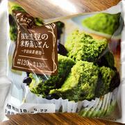 ローソン 抹茶と黒豆の米粉蒸しぱん〜宇治抹茶使用〜