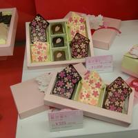 【池袋西武】チョコレートパラダイス前夜祭2