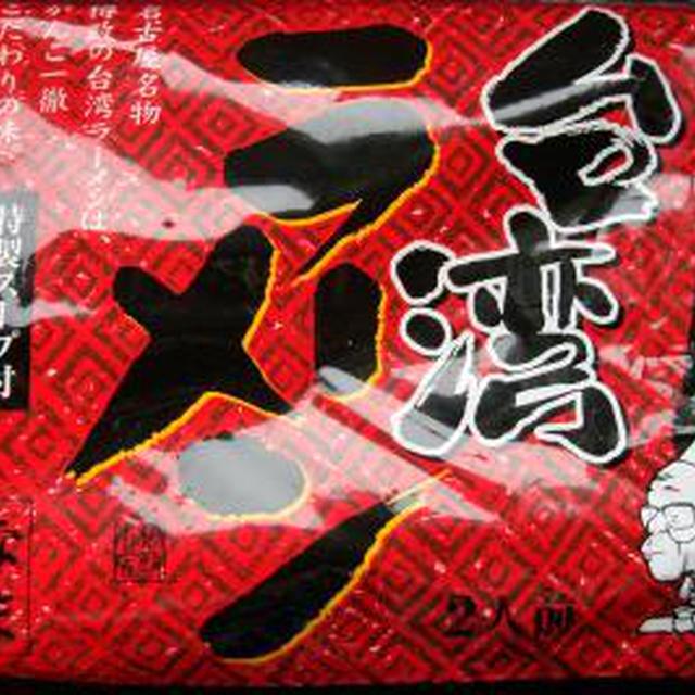 肉味噌作って台湾ラーメン
