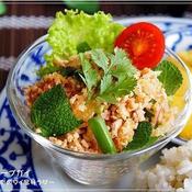 ラープガイ〜鶏ひき肉のタイ風サラダ〜