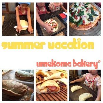 Umekomaパン教室 夏休みワークショップのお知らせ♡