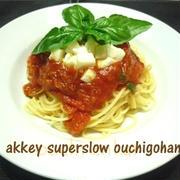 ミニトマトで濃厚な「基本のトマトソース」もちろん水煮でも by akkeyさん