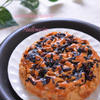 シナモン香る♪柿と林檎のヘルシーケーキ
