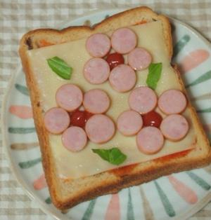 お花のピザトースト ◎ デコパン