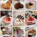 バレンタインレシピ2011☆ by hitomiさん