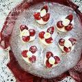 スプーンで作る♪簡単♪ベイクドメレンゲストロベリーケーキ