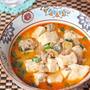 お鍋一つで 坦々豆腐スープ