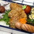 【お弁当】お弁当作り/bento/ガーリックヒレカツ《アラフィフ旦那弁当》