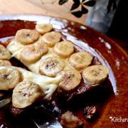 ハニーバナナチーズトースト♡【#朝ごはん#トースト#簡単レシピ】