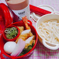 あったか天ぷらうどん弁当〖麺orパスタ弁当*うどん〗 by とまとママさん