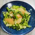 フロリダグレープフルーツとアスパラガスのサラダ。