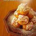 簡単クロカンブッシュ♪クリスマスに作りたい簡単おもてなしレシピ by みぃさん