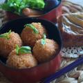 【レシピ】うずらの卵入りライスコロッケ