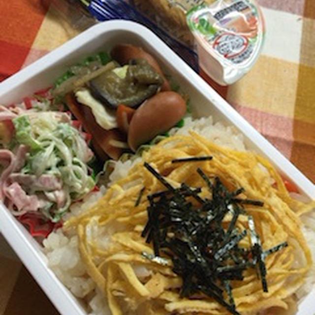 なんちゃって、ガイ・パッ・キン@タイ料理風(笑)お弁当の一品にもオススメなのだ(*´∀`*)ノ