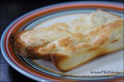 蟹レシピ*かにのパフ。おいしい朝ごパン。