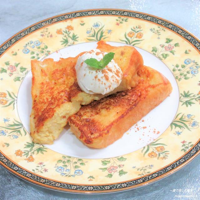 リンゴの香りで格上げ『パン・ペルデュ』リンゴのフレンチトースト。