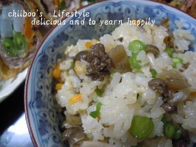 牛牛蒡ご飯と海老のシュリンプ