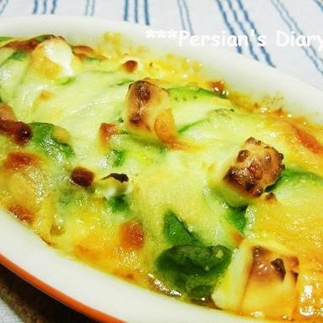 アボカドの豆腐マヨソースグラタン♪