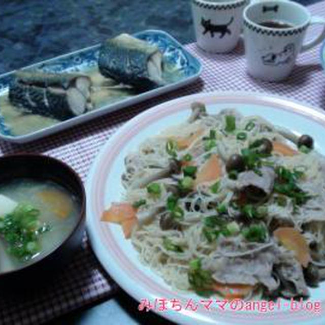 ☆今日の夕食~鯖の味噌煮&焼きビーフン☆