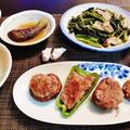 いつも以上に雑な仕上がりになった晩御飯~椎茸の肉詰め焼き~