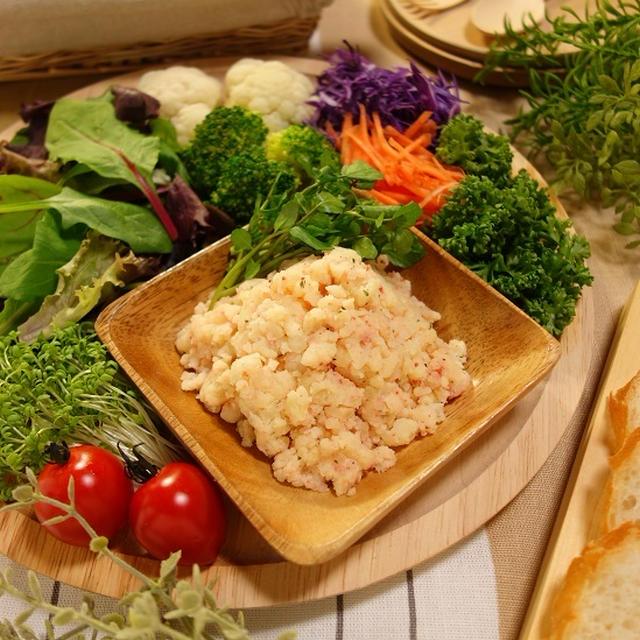 ハウススパイスクッキングシリーズde材料と混ぜるだけでとっても簡単に作れる~♪ワインに合うタラモサラダ -Recipe No.1544- 【Japanese】
