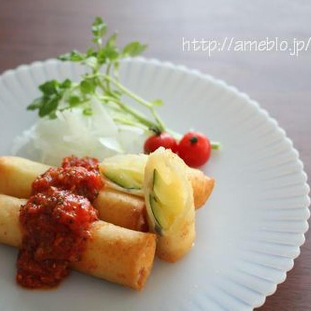ズッキーニとチーズの春巻きトマトソース*「フライパン1つで作るおかず」発売