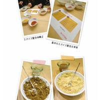 スパイスセミナーin東京2012 -8- 「カレーパウダー配合体験」