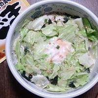 簡単包丁いらず!巣籠り風キャベツたっぷり雑炊 #わかめスープ #リケン #雑炊 #朝ご飯