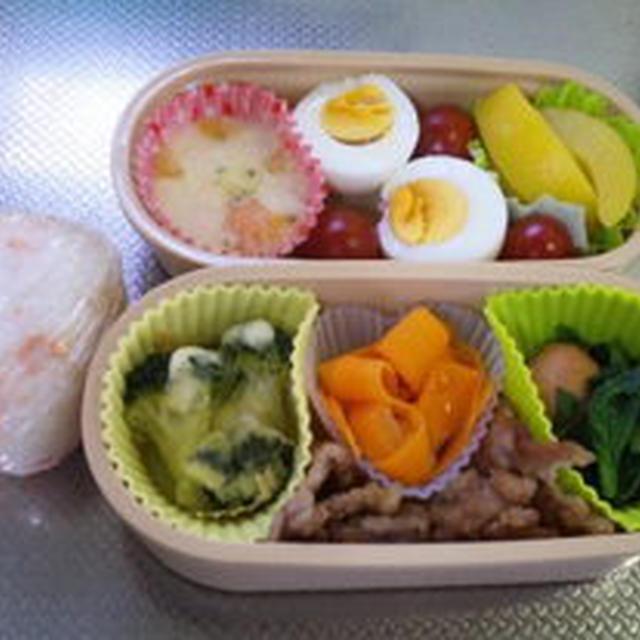 にんじんサラダ 女子高生のお弁当
