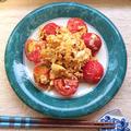 トマトと卵のオイチリ炒め