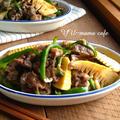 定番!チンジャオロース〜牛薄切り肉で節約フライパン料理〜たけのこ にょっき?〜