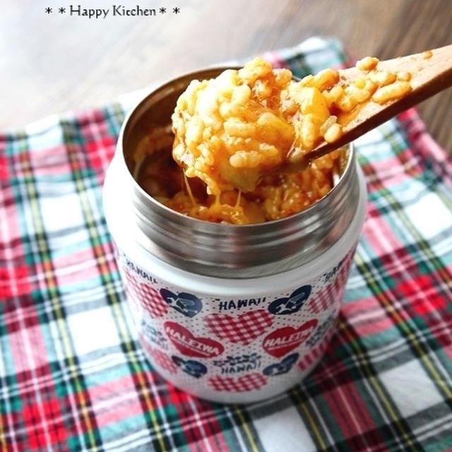 スープジャーでチーズとミートソースのミルフィーユご飯&チキンのBBQソース焼きレシピ