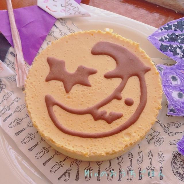 ハロウィン♪カボチャ豆腐レアチーズケーキ