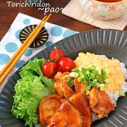 安いのにお腹満足♪平日ご飯は「鶏むね肉×卵」で決まり!