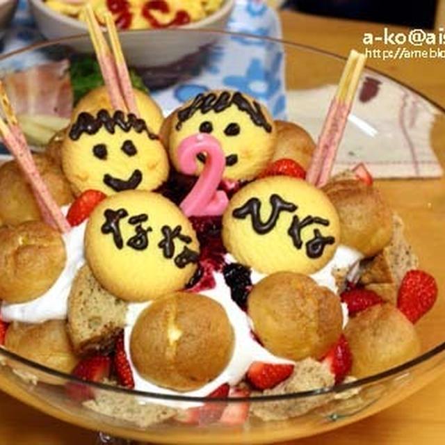 「3.11 娘たち2歳のお誕生日」簡単な作り方あり。(菜の花ベーコン、トライフル、オムライス丼)